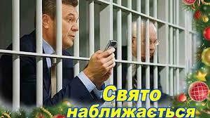 """Саакашвили прибыл в пункт пропуска Шегини, - """"Рух новых сил"""" - Цензор.НЕТ 996"""