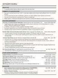 100 Gpa Resume Teacher English Resume Format Cv English