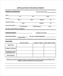 Employment Job Application Form Employment Application Forms
