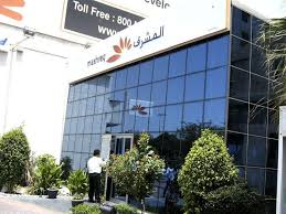 mashreq bank retail chief insists the bank does not cold call customers