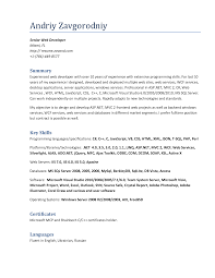 Web Developer Cover Letterprogram Coordinator Cover Letter Collection Of Solutions Program Coordinator Cover Letter Marvelous 16