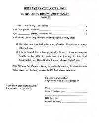 Download Amarnath Yatra Medical Certificate Form B