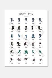 可爱忍者人物图标矢量ui素材icon图片下载 包图网