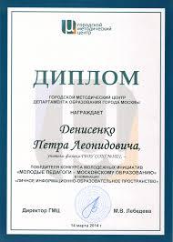 Красный диплом что значит ww allart us  и теперь не представляют как получить новый диплом в другой стране с совершенно отличными от Эстонии порядками Диплом государственная власть диплом на