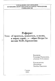 Москва диплом официальный сайт ёта приказ Министра москва диплом официальный сайт ёта обороны РФ от г