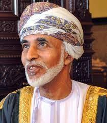 Qaboos bin Said - Wikipedia