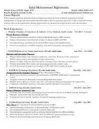 best resume templates 2015 resume 2015 reference page two for resumes template chic gallery of