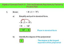 algebra i concept test 15 solving quadratic equations by factoring practice test