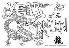 Small Picture Chinese Dragon Colouring Page