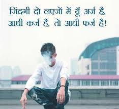 sad whatsapp dp images wallpaper hd in