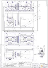 Машиностроительные строительные чертежи КМД курсовые дипломные  Машиностроительные строительные чертежи КМД курсовые дипломные