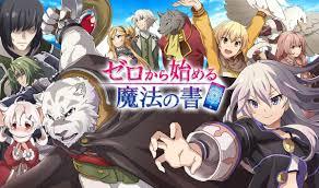 Grimoire Of Zero Light Novel