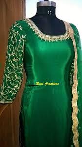 Punjabi Suit Stitching Designs New Punjabi Suit Designs Latest Punjabi Suit Designs Patiala