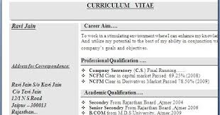 Electrical Engineer Resume Format http topresume info electrical engineer  Pinterest