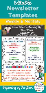 2nd Grade Newsletter Template Halloween Lesson Plans For