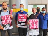 מאבק נהגי ונהגות האוטובוסים    איגוד ועדי התחבורה בכוח לעובדים נערך לשביתה ארצית