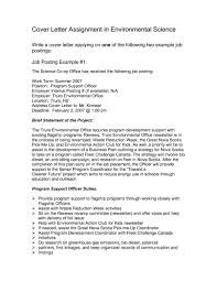 Internal Audit Cover Letter Template Trainee Entry Level