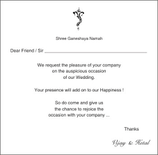 design ideas personal Wedding Personal Invitation personal wedding card 5 personal wedding invitation messages