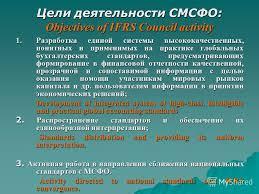 Налоги на прибыль МСФО № Реферат Реферат на тему мсфо 12
