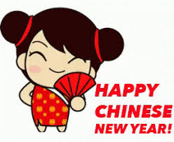 Small Picture Happy Chinese New Year GIF Chinesenewyear Discover Share GIFs