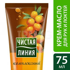 <b>Крем</b>-масло для <b>рук Чистая</b> Линия Комплексный (75 мл) - IRMAG ...