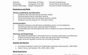 College Admissions Resume Template New College Application Resume