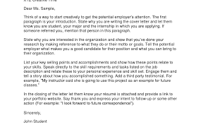 Thank You Letter For Resume Gis Resume