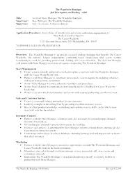 Retail Clothing Resume Resume Template Directory