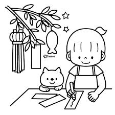 七夕の短冊を書く女の子と猫のイラストぬりえ 子供と動物の
