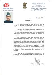 Letter To President Of India Format Image Collections Letter