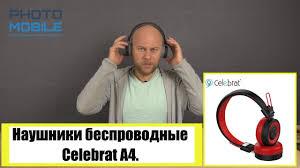 Наушники беспроводные Celebrat A4. - YouTube