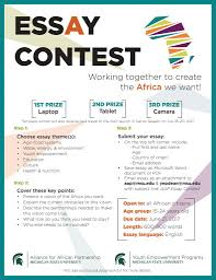 essay contest working together to create the africa we want ja  essay topic ""