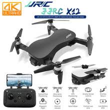 Drone <b>Jjrc X12</b> reviews – Online shopping and reviews for Drone ...