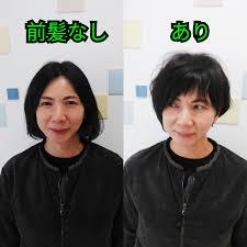 美容師解説アラフィフ50代の女性がボブにするなら前髪あり