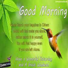 Beautiful Saturday Morning Quotes Best Of Beautiful Happy Saturday Morning Everyone Quotes With Cartoons