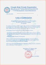 Authorize Letter Authorization Letter Pdf