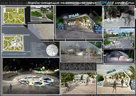 Дизайн концепция тематического парка zima в городе Сочи от   Дизайн среды Анастасия Яковенко предлагает создать зимний парк в летней столице на основе концепции единого архитектурного развития города Сочи