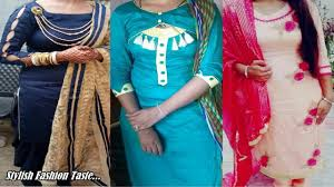 Handmade Punjabi Suit Design Punjabi Boutique Suit Design Salwar Suit Design Simple Stylish Suit Design