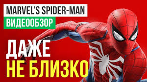 Обзор игры <b>Marvel's Spider</b>-<b>Man</b> - YouTube