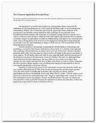 Sample Essays For Kids Writing Sample For Graduate School Persuasive Writing For Kids