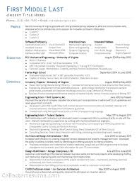 Key Skills On Resume Resume For Your Job Application