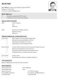 Cv Example Cv Business Plan Pinterest Cv Examples Sample