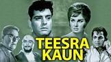 Mohammed Hussain Teesra Kaun Movie