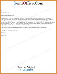 10 Application Letter For Teacher Job For Fresher Driver Resume