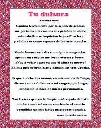 Valentines Day Quotes For Mom In Spanish