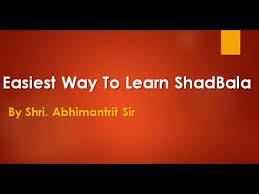 Shadbala Chart Easiest Way To Learn Shadbala By Shri Abhimantrit Sir Hindi