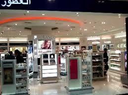 dubai airport nice cosmetics s