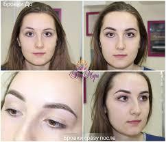 больно ли делать перманентный макияж бровей