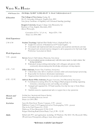 Sample Server Resume Example Fine Dining Server Resume Sample James Pinterest 23