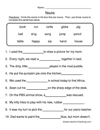 See our extensive collection of esl phonics materials for all levels, including word lists, sentences, reading passages, activities, and worksheets! Have Fun Teaching Resources For Teachers Homeschoolers Parents